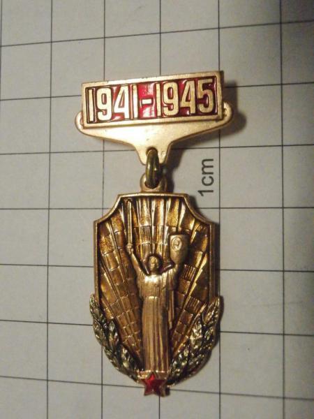 Vojenský odznak, Rusko