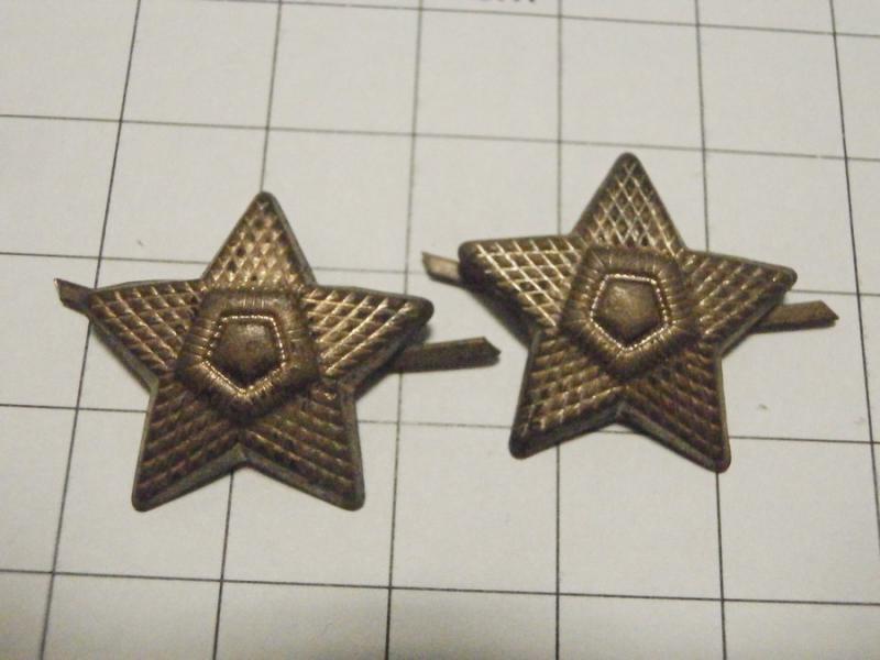 Výložkové odznaky - důstojník