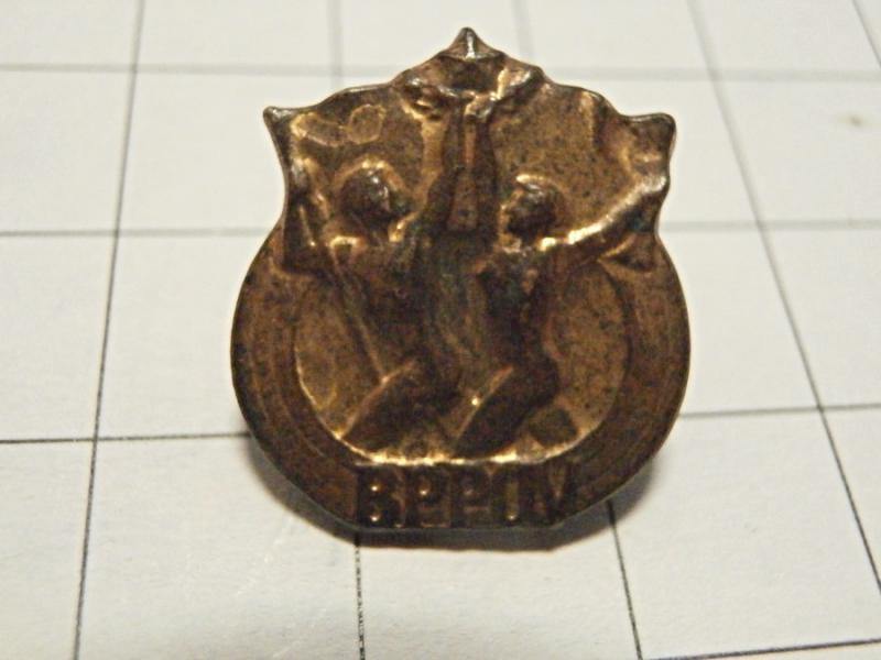 Odznak BPPOV
