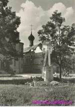 Prostějov-pomník J.Wolkra