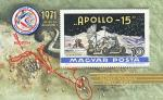 Block 87A**  Apollo 15