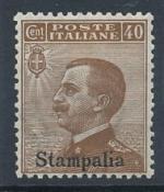 1912 / Itálie, Stanpalia Mi *8VIII