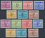 1969 Guernsey, doplatní Mi-**1/14