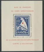 1941 Francie, legie dobrovolníků proti bolševismu Mi-I