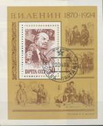 1983 SSSR Mi block 165