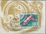 1969 SSSR Mi block 55