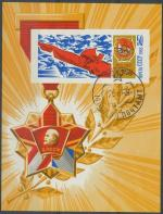 1968 SSSR Mi block 52