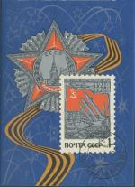 1968 SSSR Mi block 50