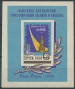 1959 SSSR  Mi block 28