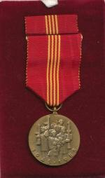 1945 - 1985 čtyřicáté výročí osvobození Československa