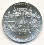 1996 Dvousetkoruna - 200 Kč  Česká filharmonie