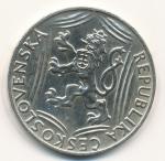 1948 Stokoruna - 100 Kčs Třicáté výročí vzniku ČR