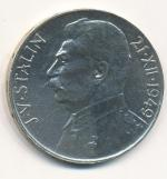 1949 Stokoruna - 100 Kčs  Stalin