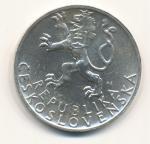 1947 Padesátikoruna - 50 Kčs  Třetí výročí SNP