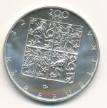 1998 Dvousetkoruna - 200 Kč F. Palacký