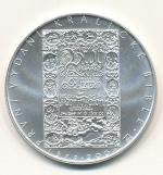 2004 Dvousetkoruna - 200 Kč Kralická Bible