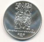 1999 Dvousetkoruna - 200 Kč NATO