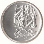 1995  Dvousetkoruna  200 Kč  Vítězství nad fašismem