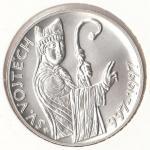 1997  Dvousetkoruna - 200 Kč, Sv. Vojtěch