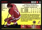 C-145  Vyacheslav Kozlov - Detroit Red Wings