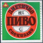 Ruské pivo