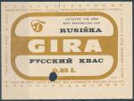 Rusiška Gira