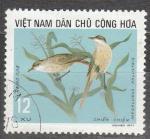 Vietnam od koruny