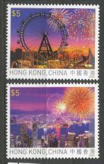 2006, Hong kong