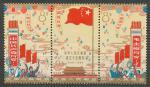 1964, Čína Mi *824/6
