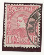 1880, Srbsko