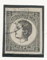 1872, Srbsko