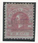 1866, Srbsko