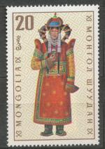 1969, Mongolsko Mi **542
