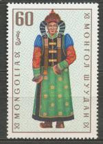 1969, Mongolsko Mi **544