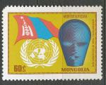 1970, Mongolsko Mi **616