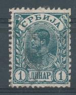 1894, Srbsko Mi 41