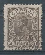 1894, Srbsko Mi 40