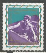 1965, Jemen