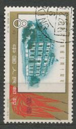 1961, Čína
