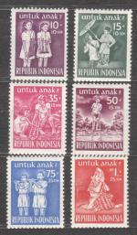 1954, Indonésie Mi *128/33