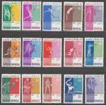 1962, Indonésie Mi *345/59