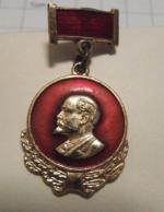 Odznak - V. I. Lenin