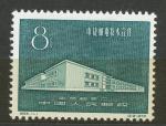 1959, Čína Mi 450