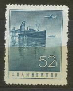 1957, Čína Mi 344