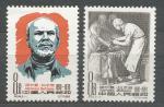 1960, Čína Mi *566/67