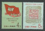 1960, Čína Mi *551/52