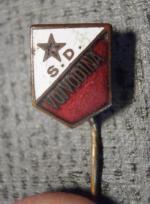Odznak SD Vojvodina, Srbsko