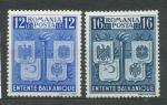 1940, Rumunsko Mi-**615/16