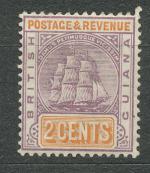 1889, Guyana Mi-*83