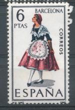 1967, Španělsko Mi **1707